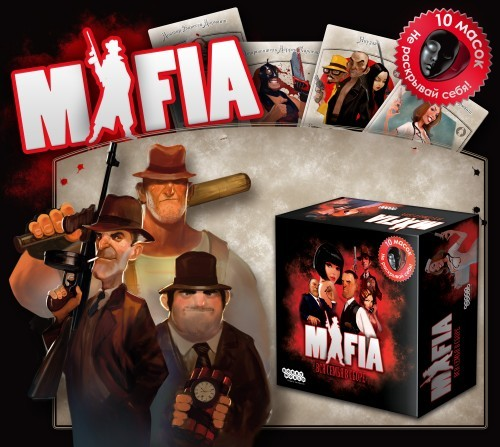 mafia_semya