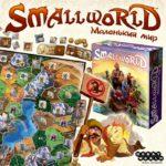 Small World/Маленький мир. Русское издание уже в предзаказе.