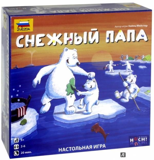 snejniy-papa-nastolnaia-igra
