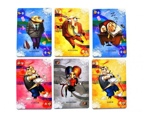 карты для игры Свинтус