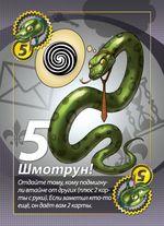 card3s