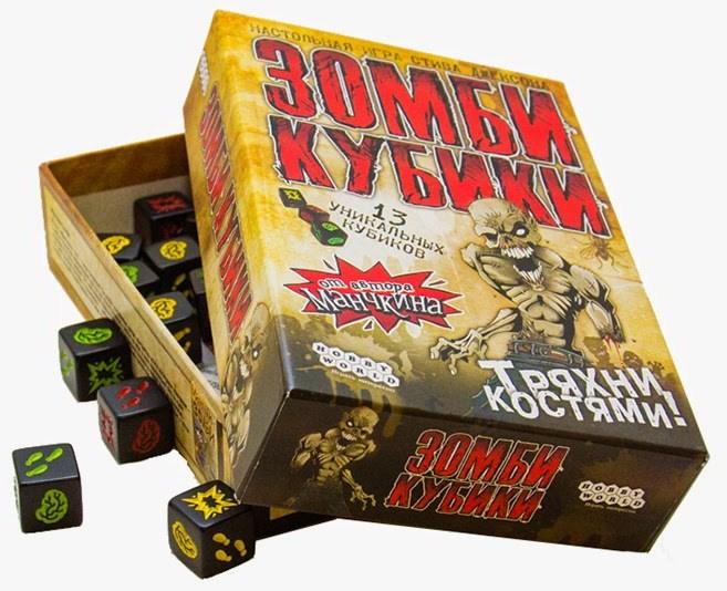 zombi-kubiki2 (2)