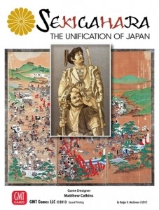 The Unification of Japan
