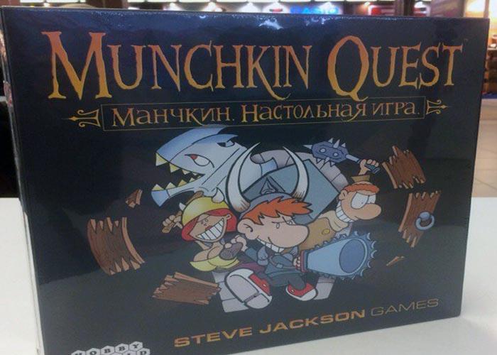 munchkin_QV (2)