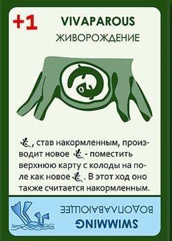 evoluciya_vremya_letat3