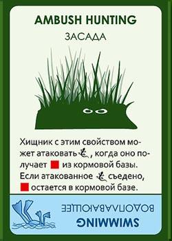 evoluciya_vremya_letat7
