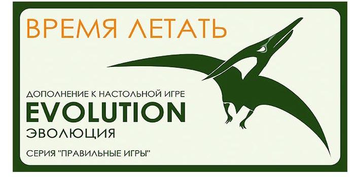 vremya_letat3