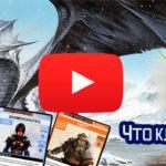 Pathfinder: Возвращение рунных властителей - видео обзор, распаковка игры.