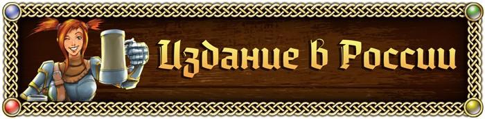 krasnii-drakon-nastolnaia-igra