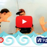 Порт Ройал/Port Royal - Видео, играем в карточную настольную игру.