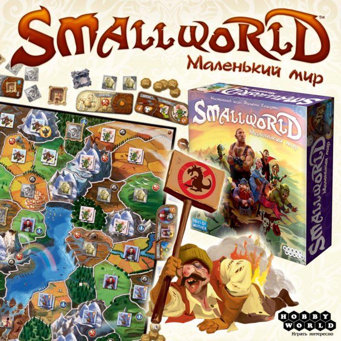 small-world-russkoe-izdanie-nastolnaia-igra