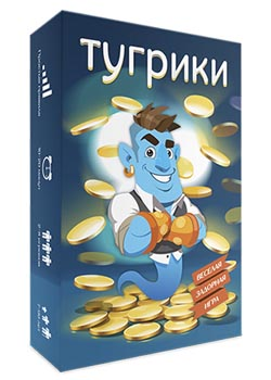 tugriki4