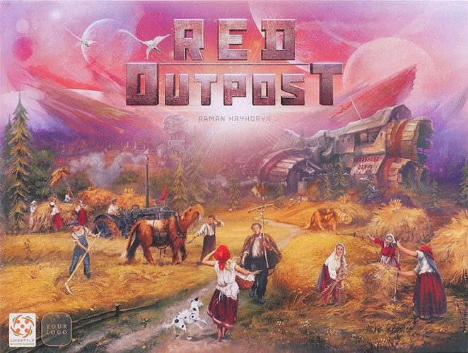 Дальние Рубежи Red Outpost